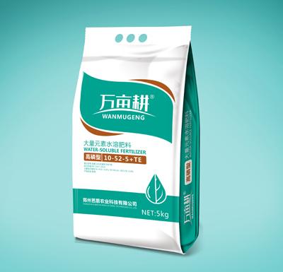 萬畝耕高磷大量元素水溶肥(10-52-5+TE)